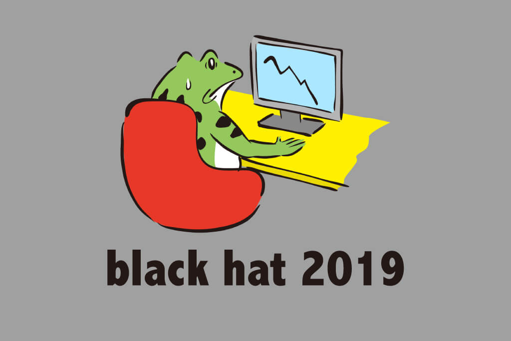 2019年になってもブラックハットで乗り切ろうとするウチの社長のトップ画像