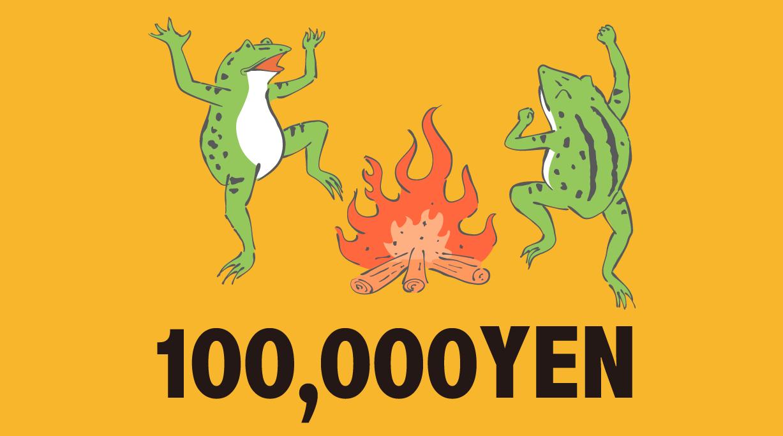 【アドセンス5ヶ月目】月の収益が初めて10万円を突破しましたのアイキャッチ