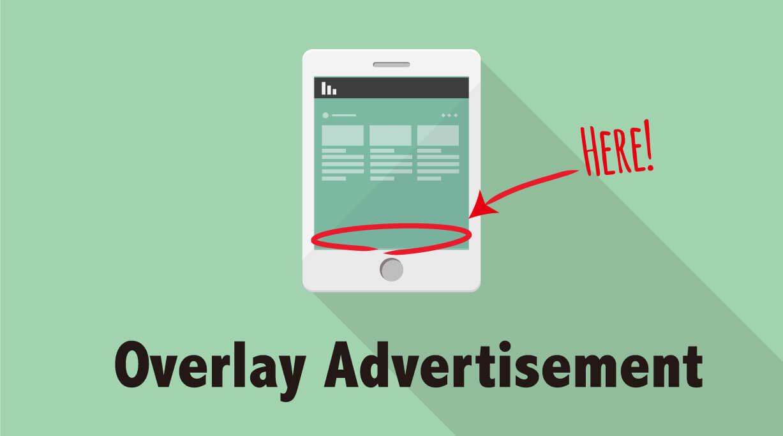 オーバーレイ広告の図解